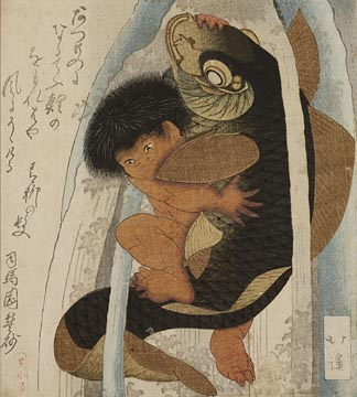 "legend of the aged mother a japanese folklore The story of the aged mother a japanese folklore ""mother knows best"" a mother's love is priceless and can never be compared to other things that a child could have."